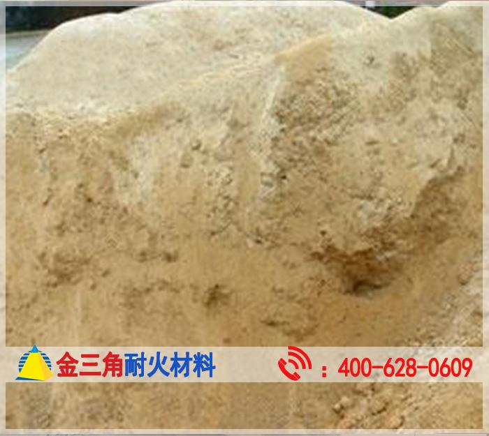 硅质耐火泥