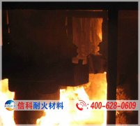 镍铁矿热炉冷凝炉衬设计
